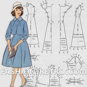 Мода 50 х годов  выкройки