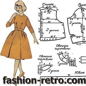 Выкройки платьев 60 годов