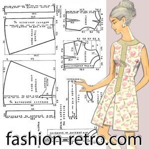 Платья 70 х годов выкройки фото